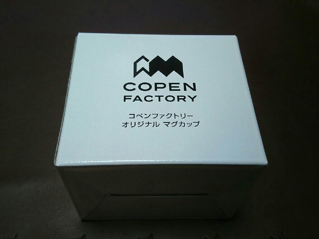 ダイハツ(純正) コペンファクトリー オリジナル マグカップ