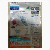 A-one マルチカード 品番51481