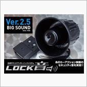 Craftsman LOCK音 Ver.2.5