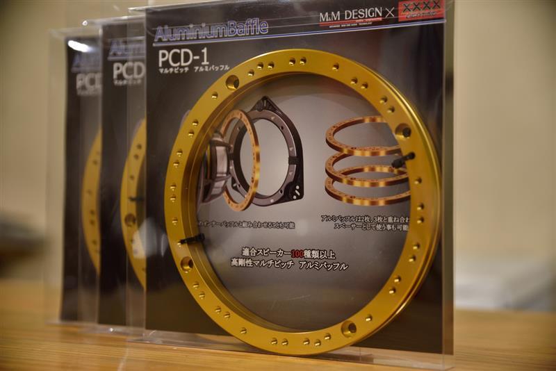 M&M DESIGN PCD-1