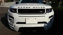 レンジローバーイヴォークLand Rover(純正) 後期型ダイナミック用ブラックグリルの単体画像