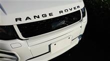 レンジローバーイヴォークLand Rover(純正) 後期型ダイナミック用ブラックグリルの全体画像