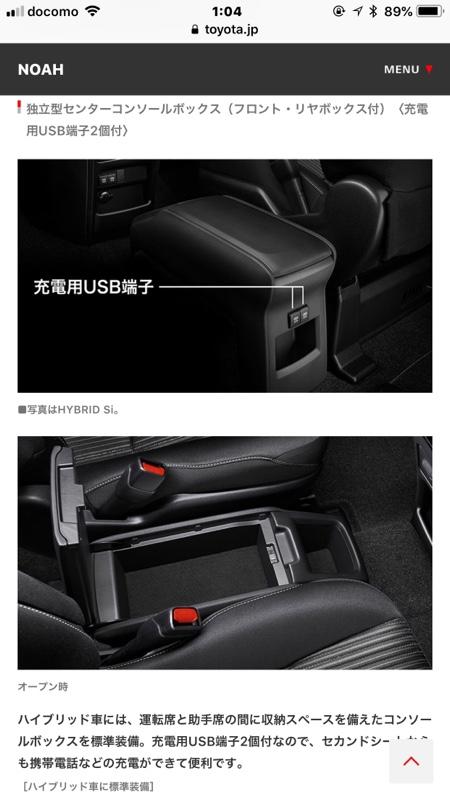 トヨタ純正 独立型センターコンソールボックス(フロント リヤボックス付き)