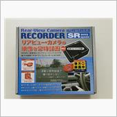 PRO-TECTA RACING GEAR SR Safety System Rear-View Camera RECORDER (リアビューカメラレコーダー)