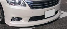 マークXジオトヨタモデリスタ / MODELLISTA フロントハーフスポイラーの単体画像