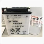 GS YUASA YB12A-A