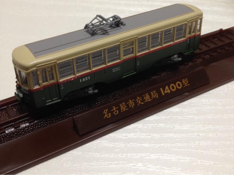 TOMYTEC(トミーテック) 鉄道コレクション 名古屋市交通局 1400型