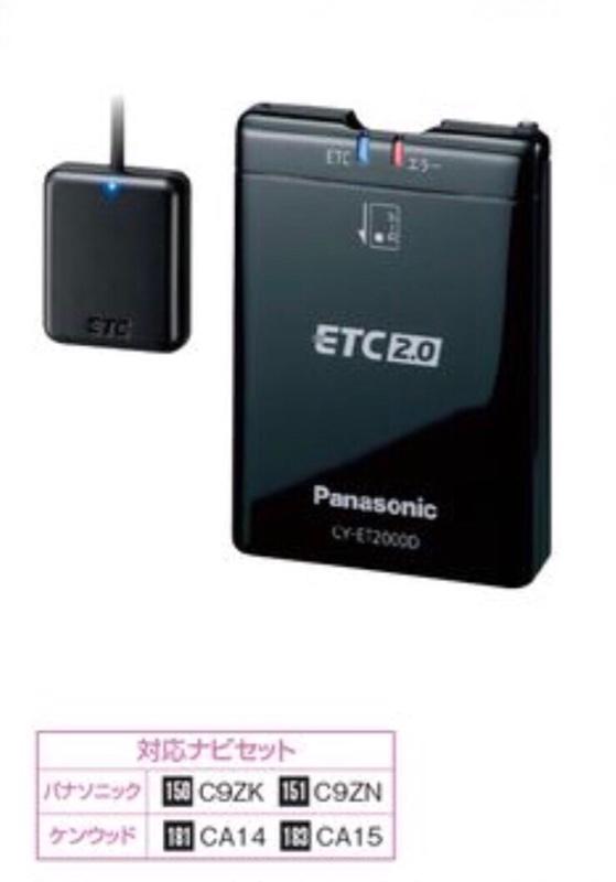 Panasonic C9TZ(99000-79BAO)
