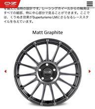 マカンO・Z / O・Z Racing SUPERTURISMO LMの単体画像