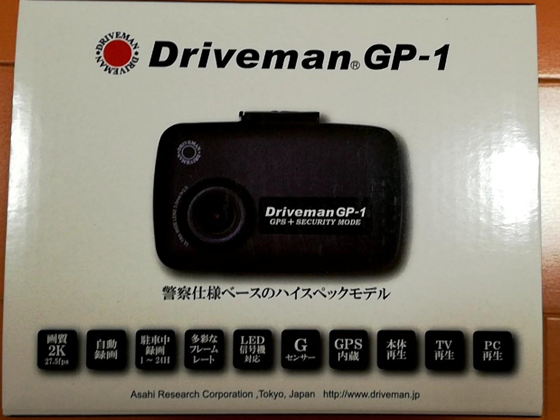 ASAHI RESEARCH CORPORATION Driveman GP-1