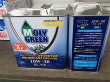 パルスター モリグリーン ホワイト 10W-30