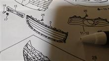 キザシスズキ(純正) Fバンパー ロアグリルの単体画像