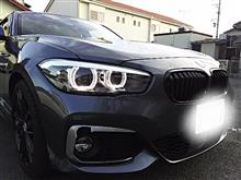 1シリーズ ハッチバックBMW(純正) M Sport Front Bumper Grille Trim Claspの全体画像