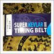 POWER ENTERPRISE SUPER KEVLARⅡ TIMING BELT