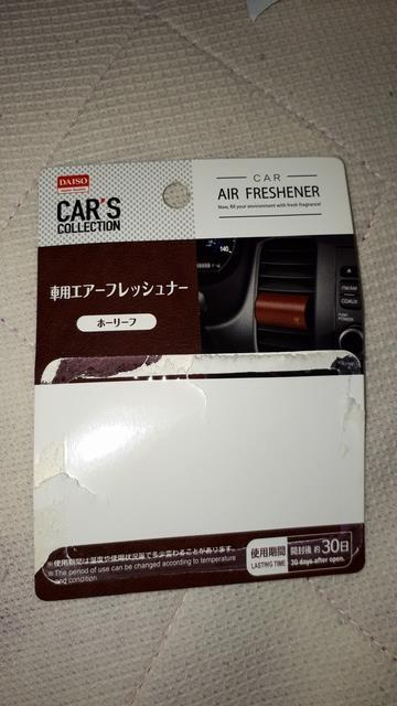 ダイソー air freshener (エアーフレッシュナー)