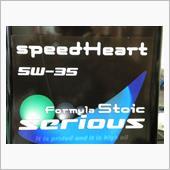 speedHeart スピードハート フォーミュラストイック シリアス 5W-35