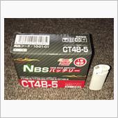 NBSジャパン バッテリー