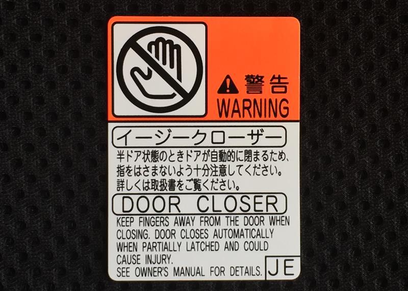 レクサス(純正) ドア クローザー コーション ラベル