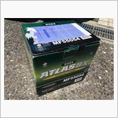 Atlas Battery MD55054
