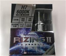 モンデオ ワゴンSphere Light ライジング2バイク用 H7の全体画像