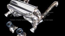 430_スクーデリアPower Craft ハイブリッドエキゾーストマフラーシステムの単体画像