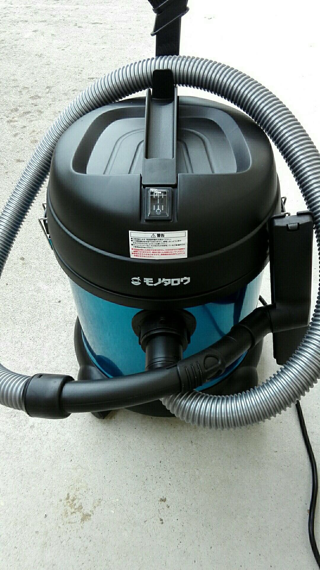 Monotaro 乾湿両用電気掃除機モノクリーナー