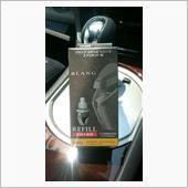 CAR MATE / カーメイト ブラング ロディオ シリーズ エアリキッド用 ナイトカクテル