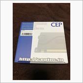 CEP / コムエンタープライズ オートライトキット