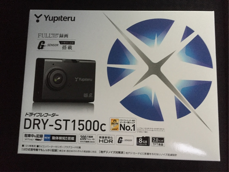 YUPITERU DRY-ST1500c