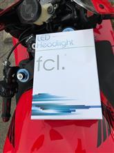 CBR954RRfcl. 【fcl.】 LEDヘッドライト バイク用 H7キットの全体画像
