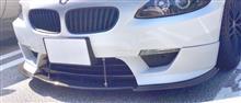 Z4 クーペ BMW カーボン フロントリップスポイラーの単体画像