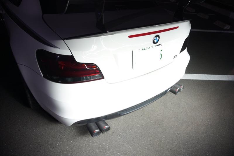 AKRAPOVIC Carbon Fiber Tail