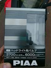 RS125PIAA LEDヘッドライト用バルブ H8/H11/H16 / LEH102の全体画像