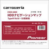PIONEER / carrozzeria CNSD-6800