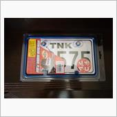 TNK工業株式会社 デコレーションナンバープレート