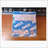 MAXフィルター HO-01