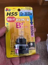 スーパーカブ110M&Hマツシマ バイクビーム B2 クリアの単体画像