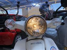 スーパーカブ110M&Hマツシマ バイクビーム B2 クリアの全体画像