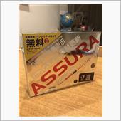 CELLSTAR ASSURA ARシリーズ ASSURA ARシリーズ AR-151GA