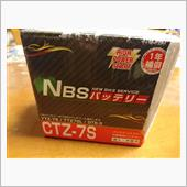 NBSバッテリー CTZ-7S