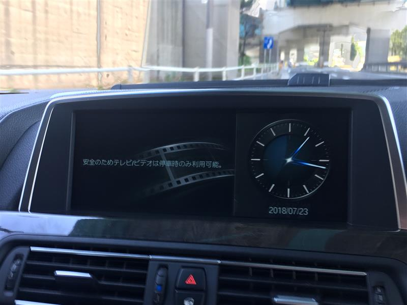 BMW NBT  EVO ID5/ID6 Video in Motion  By E–SYS Plus