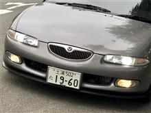 ユーノス500GTX ブラックナイトH1の全体画像