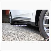 Grazio&Co. SHIBOTORI PLAN サイドアンダーカバー 070