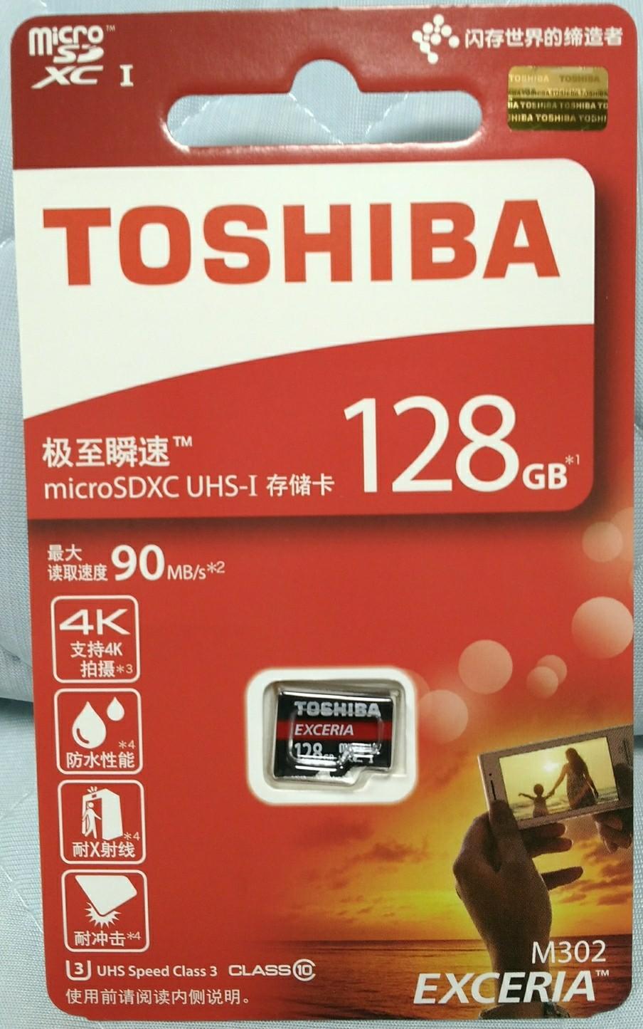 TOSHIBA microSDXCカード 128GB UHS-I U3 海外パッケージ品