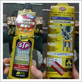STP / SISCO JAPAN SUPER GAS TREATMENT