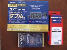 COMTEC ZEROシリーズ ZERO 704V