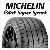 MICHELIN Pilot Super Sport 305/25R21