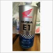 ホンダ(純正) ULTRA E1