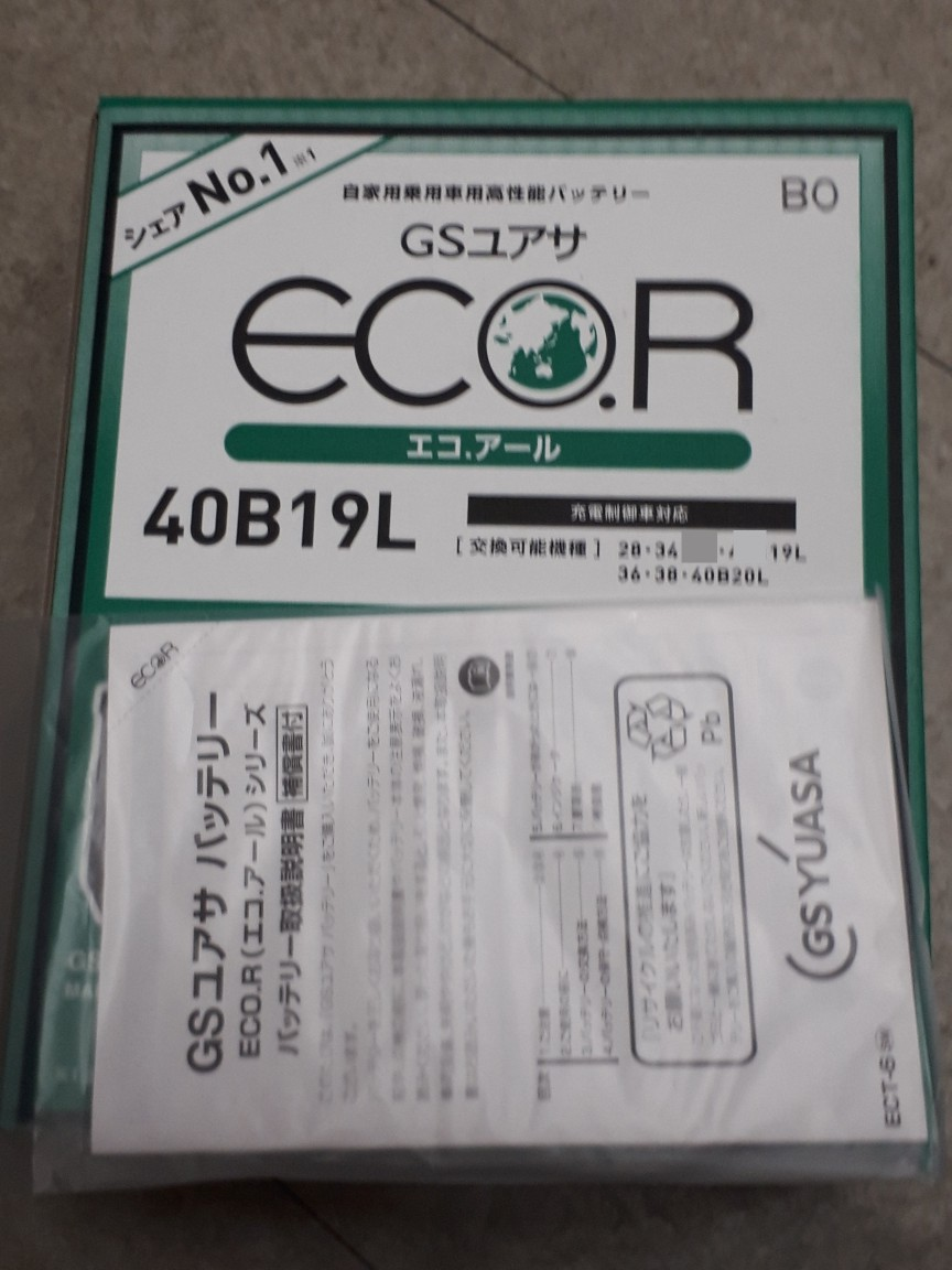 GSユアサ エコアール40B19L