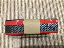 デイズハイウェイスターSAMURAI スポイラーモールディングカーボン下側レッドラインの全体画像